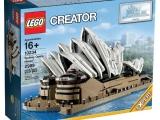 lego-10234-sydney-opera-house-creator-expert-5