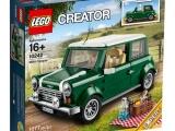 lego-10242-mini-cooper-creator-expert-4
