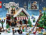 lego-10249-winter-toy-shop-creator-seasonal-17