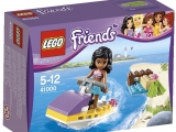 lego-41000-water-scooter-fun-friends-ibrickcity-set-box