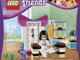 lego-41002-emma-karate-class-friends-ibrickcity-box