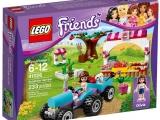 lego-41026-sunshine-harvard-friends-2