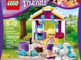 lego-41029-stephanie-newborn-lamb-friends-6