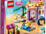 lego-41061-jasmine-exotic-palace-disney-princess-1