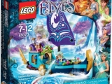lego-41073-naida-epic-adventure-ship-elves