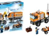 lego-60035-arctic-outpost-city