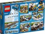 lego-60045-police-patrol-city-9