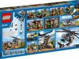 lego-60046-helicopter-surveillance-city-7