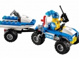 lego-60086-city-starter-set-4