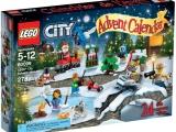 lego-60099-advent-calendar-2015-city