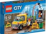 lego-city-60073-66521