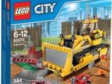 lego-city-60074-66521