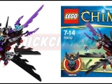 lego-70000-legends-of-chima-razcal-raven-glider-set-ibrickcity-7