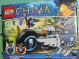 lego-70007-eglor-twin-bike-legends-of-chima-7