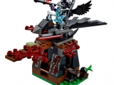 lego-70008-gorzan-gorilla-striker-legends-of-chima-1