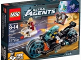 lego-70167-invizable-gold-gateway-super-agents-3