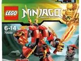 lego-70500-kai-fire-mech-ninjago-ibrickcity-18