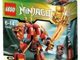 lego-70500-kai-fire-mech-ninjago-ibrickcity-4
