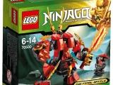 lego-70500-kai-fire-mech-ninjago-ibrickcity-set-box