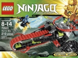 lego-70501-the-warrior-bike-ninjago-ibrickcity-1
