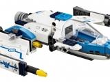 lego-70701-swarm-interceptor-galaxy-squad-ibrickcity-3