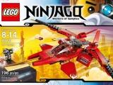 lego-70721-kai-fighter-ninjago-1