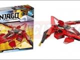 lego-70721-kai-fighter-ninjago