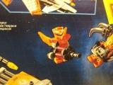 lego-70705-galaxy-squad-bug-obliterator-set-ibrickcity-9