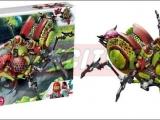 lego-70708-hive-crawler-galaxy-squad