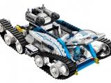 lego-70709-galactic-titan-galaxy-squad-6