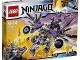 lego-nindroid-mechdragon-ninjago-2014-setbox