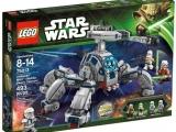 lego-75013-umbaran-mhc-mobile-heavy-cannon-ibrickcity-set-box