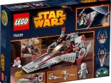 lego-75039-v-wing-starfighter-1