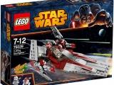 lego-75039-v-wing-starfighter-4
