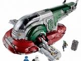 lego75060-slave1-star-wars