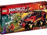 lego-70750-ninja-dbx-ninjago