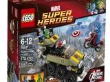 lego-76017-captain-america-vs-hydra-marvel-5
