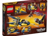 lego-76019-starblaster-showdown-guardians-galaxy-3