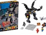 lego-76026-gorilla-grodd-goes-bananas-super-heroes-2