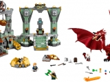 lego-79018-the-lonely-mountain-hobbit-4