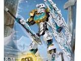 lego-70788-bionicle