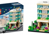 lego-40141-bricktober-hotel-2