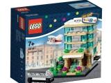 lego-40141-bricktober-hotel