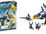 lego-70003-eris-eagle-jet-legends-of-chima-2013