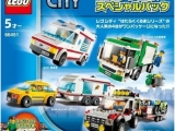 lego-city-traffic-super-pack-christmas-66451-ibrickcity
