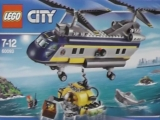 lego-60093-deep-sea-helicopter-city