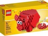 lego-40155-pig-coin-bank