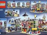 lego-10230-mini-modulars-ibrickcity-4