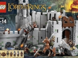 lego-5001132-lord-of-the-rings-collection-ibrickcity-9474-1