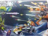 lego-70705-bug-obliterator-galaxy-squad-ibrickcity-1